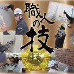香川県塗装,防水,内装,リフォーム,店舗塗装,マンション塗装,アパート塗装,高松市塗装,外壁塗装